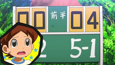 アニメ妖怪ウォッチ第139話-感想-Part3-014