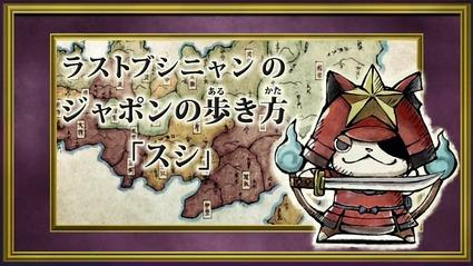 アニメ妖怪ウォッチ第192話-後編-17