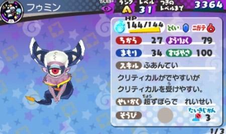 SH006321