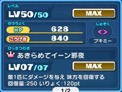 SH011332