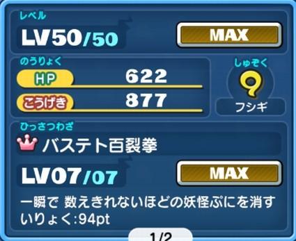 SH019052