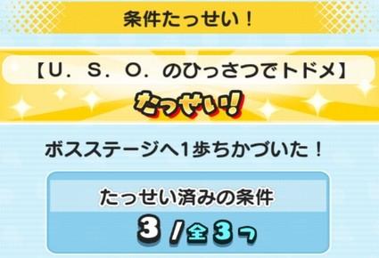 SH007146