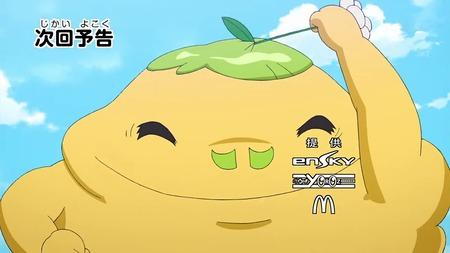 アニメ妖怪ウォッチ第144話-Part3-112