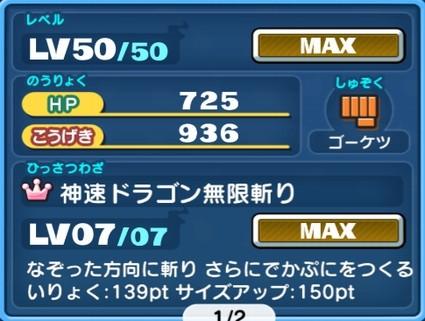 SH015667