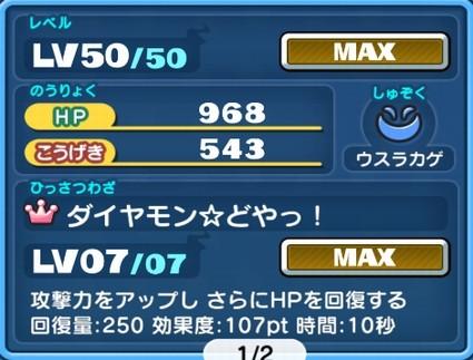 SH016678