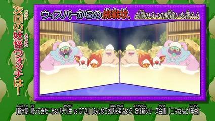 アニメ妖怪ウォッチ第164話-Part2-81