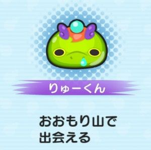 businyan_ryu-kun-300x298
