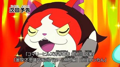 アニメ妖怪ウォッチ第139話-感想-Part3-131