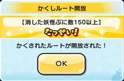 SH014146