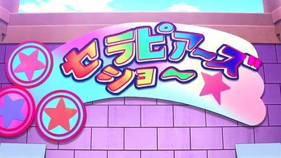 アニメ妖怪ウォッチ 第135 Part2-01