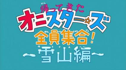 アニメ妖怪ウォッチ第188話-Part1-1