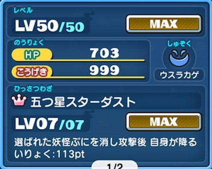 SH017967