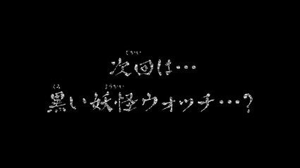 アニメ妖怪ウォッチ第155話-Part3-28