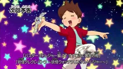 アニメ妖怪ウォッチ第184話-Part3-48