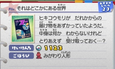 SH004397