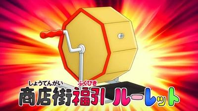 アニメ妖怪ウォッチ第138話-Part2-053