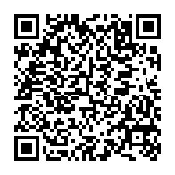 バスターズ ブースト ウォッチ qr コイン デ コード 妖怪 ムカムカ