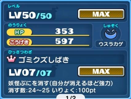 SH007850