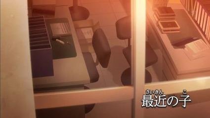 アニメ妖怪ウォッチ第165話-Part1-48