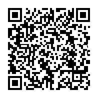 ドリームコインG2-QRコード-14