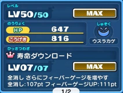 SH009908