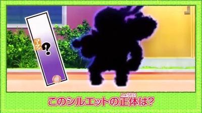 アニメ妖怪ウォッチ第133話Part3-72