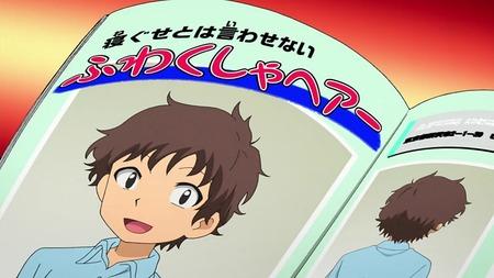 アニメ妖怪ウォッチ第144話-Part2-057