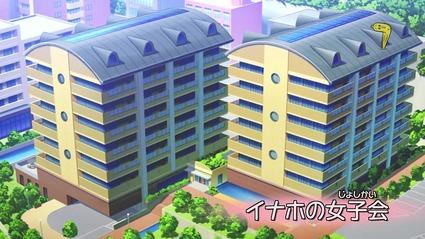 アニメ妖怪ウォッチ第166話-Part3-01
