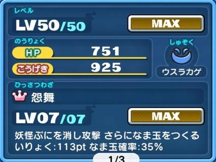 SH016212