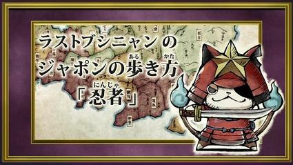 アニメ妖怪ウォッチ第186話-後編-20