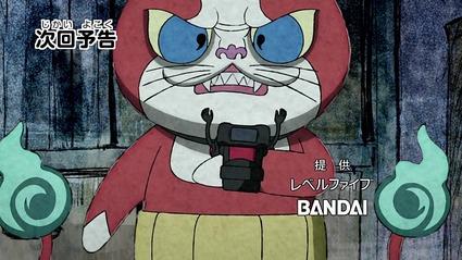 アニメ妖怪ウォッチ第155話-Part3-29