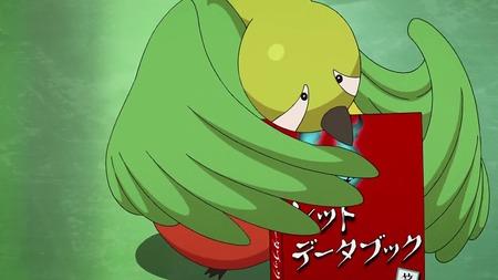 アニメ妖怪ウォッチ第144話-Part2-035