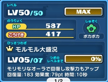 SH007680