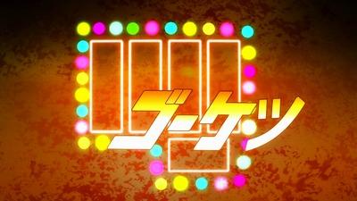 アニメ妖怪ウォッチ第137話-Part3-033