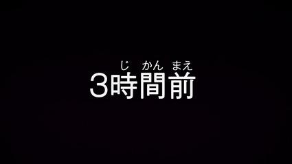 アニメ妖怪ウォッチ第180話-Part1-05