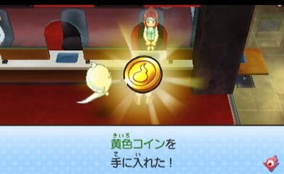 黄色コイン000