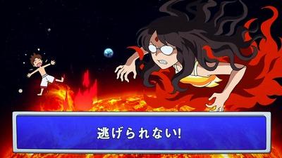 アニメ妖怪ウォッチ第137話-Part3-075