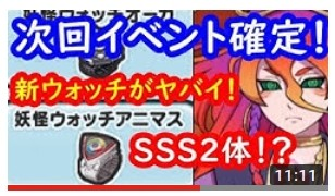 SH017695