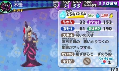 SH006079