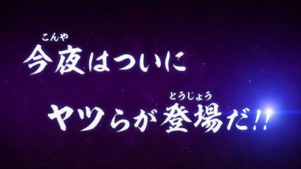 アニメ妖怪ウォッチ第164話-Part1-01