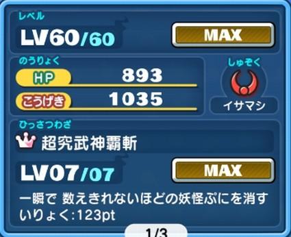 SH018464