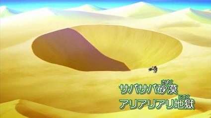 アニメ妖怪ウォッチ第182話-Part1-08