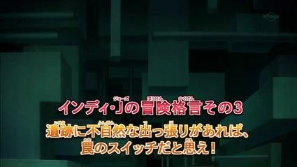 アニメ妖怪ウォッチ第184話-Part1-08