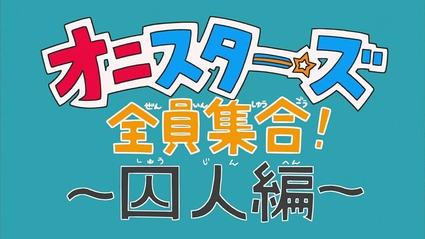 アニメ妖怪ウォッチ第169話-Part1-03