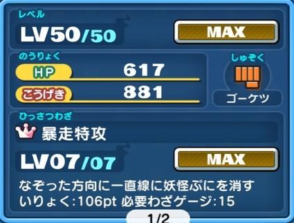 SH015185