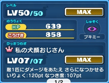 SH015538