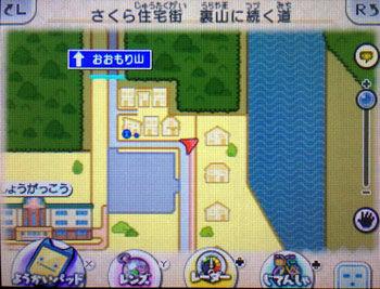 aniki_spot7