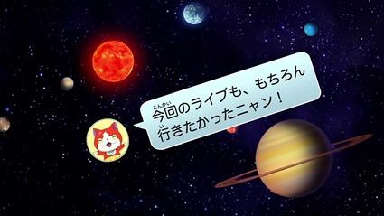 アニメ妖怪ウォッチ第178話-Part3-39