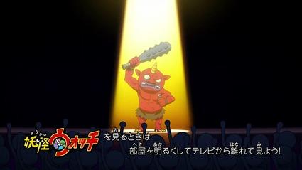 アニメ妖怪ウォッチ第169話-Part1-01