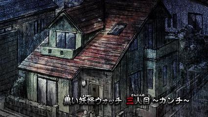 アニメ妖怪ウォッチ第159話-Part1-02